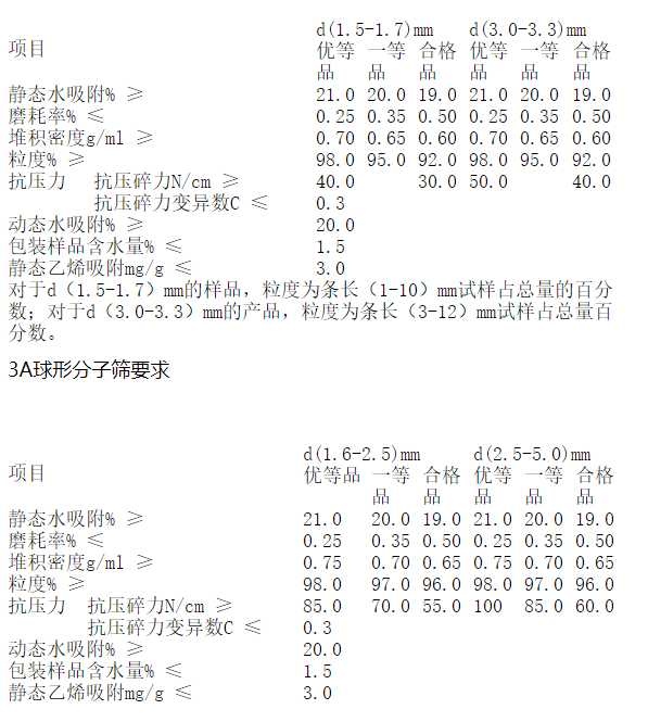1591235514(1).png
